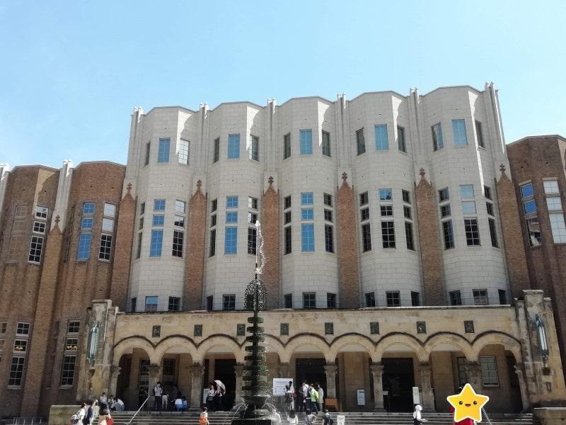 東京大学オープンキャンパス