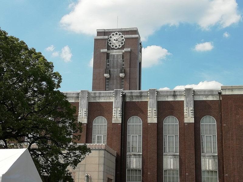 京都大学オープンキャンパス